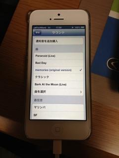 アイフォン%の写真