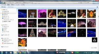 icloud photo.jpg