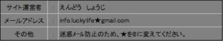 name20140914.png